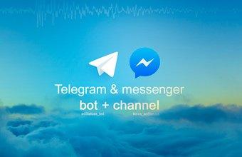 telegram-box-immagine-home